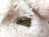Koesener-Metallogo